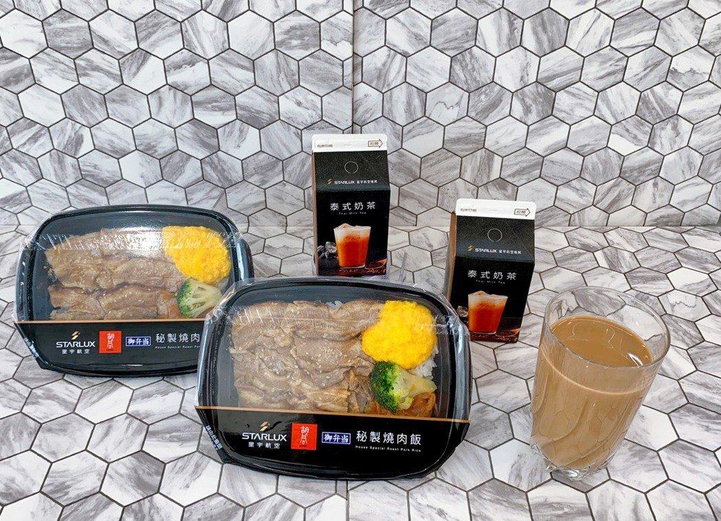 「星宇航空 X 胡同-秘製燒肉飯」,售價99元,4月21日起OPEN POINT...