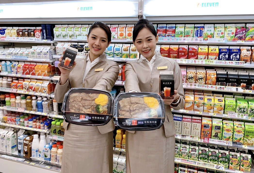 7-ELEVEN、星宇航空、胡同燒肉首度三方跨界合作共同開發,4月21日起端出免...
