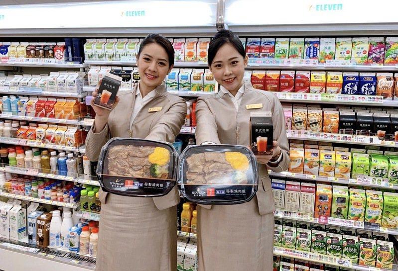 7-ELEVEN、星宇航空、胡同燒肉首度三方跨界合作共同開發,4月21日起端出免上機就近能吃到的精品等級飛機餐。圖/7-ELEVEN提供