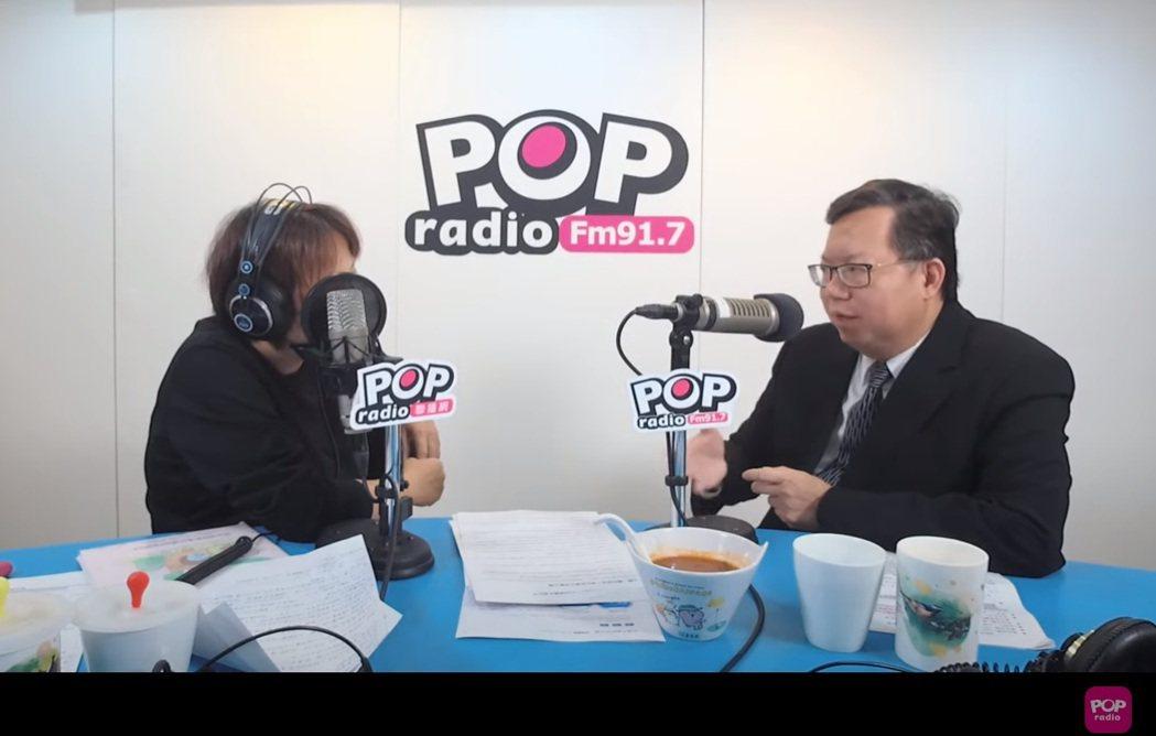 桃園市長鄭文燦(右)今天上午接受POP廣播節目專訪。圖/截自POP搶先爆
