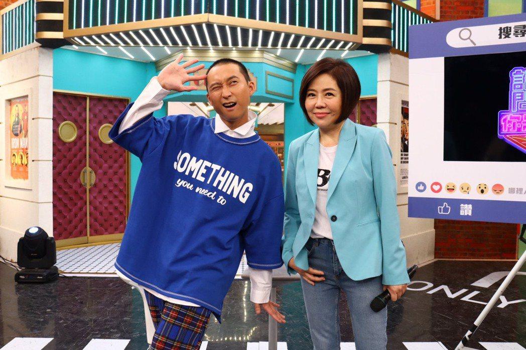 于美人(右)和浩子今進棚錄衛視「請問你是哪裡人」。圖/衛視提供