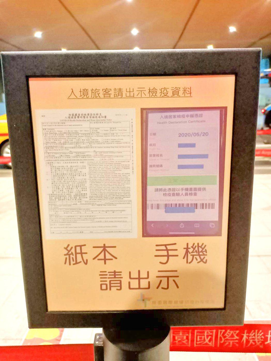 先進彩色電子紙看板系統運用E Ink Gallery顯示技術,於桃園機場二航廈導...