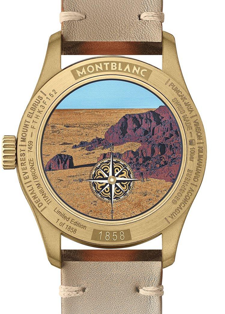 1858 Geosphere限量沙漠腕表的鈦金屬底蓋,以雷射刻有一幅戈壁沙漠中「...