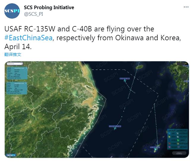大陸智庫披露:美軍偵察機、運輸機今在東海上空飛行。(環球網)