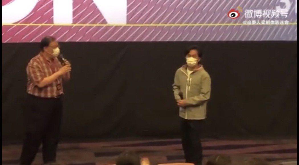 梁朝偉出席「地下情」的放映會。圖/摘自微博