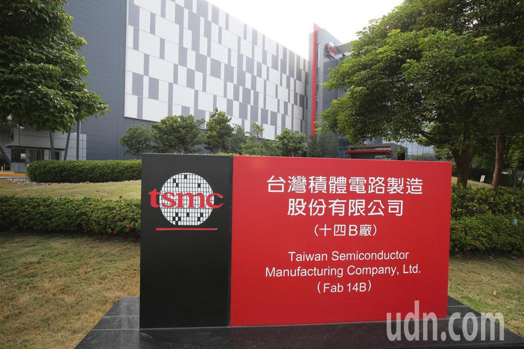 位於台南的台積電南科晶圓14B-P7廠今天中午傳出停電,讓產業界震撼,業界預估台...