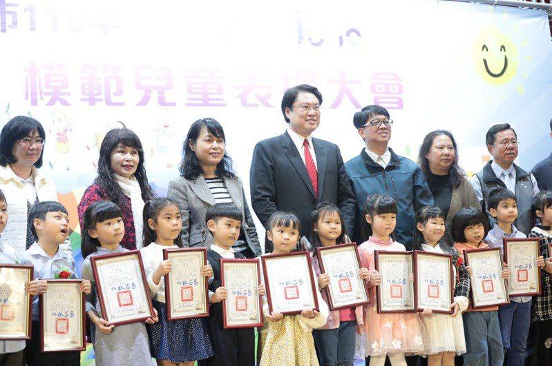 基隆市長林右昌今天頒獎表揚全市各公立幼兒園及國小模範生代表805人。圖/基隆市政府提供