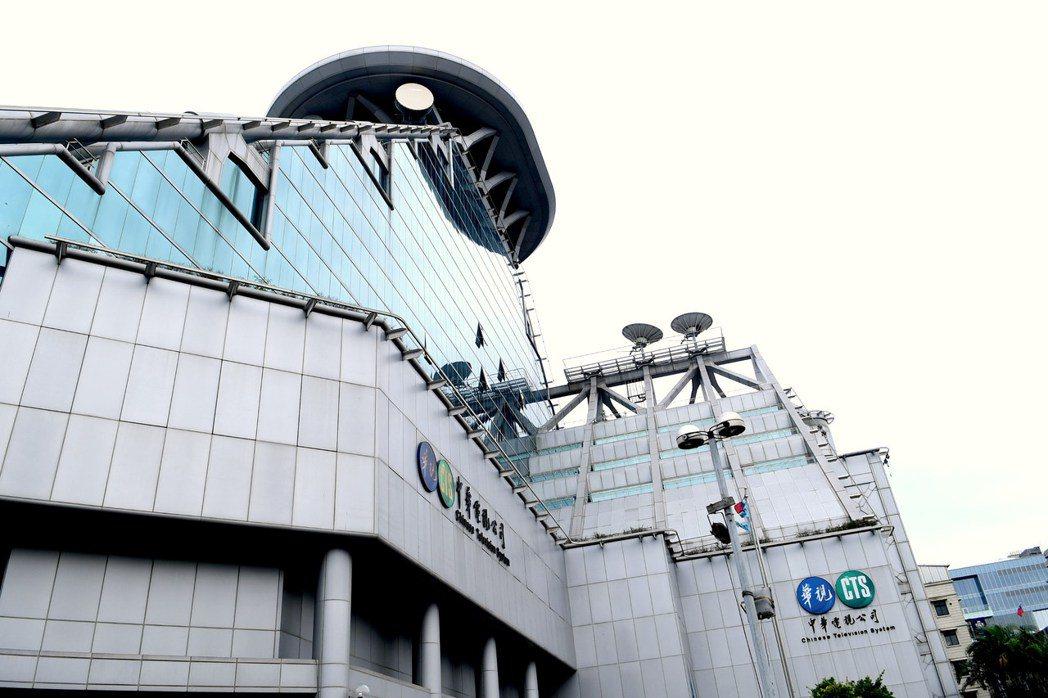 華視入主52台,19日即將開播。圖/華視提供