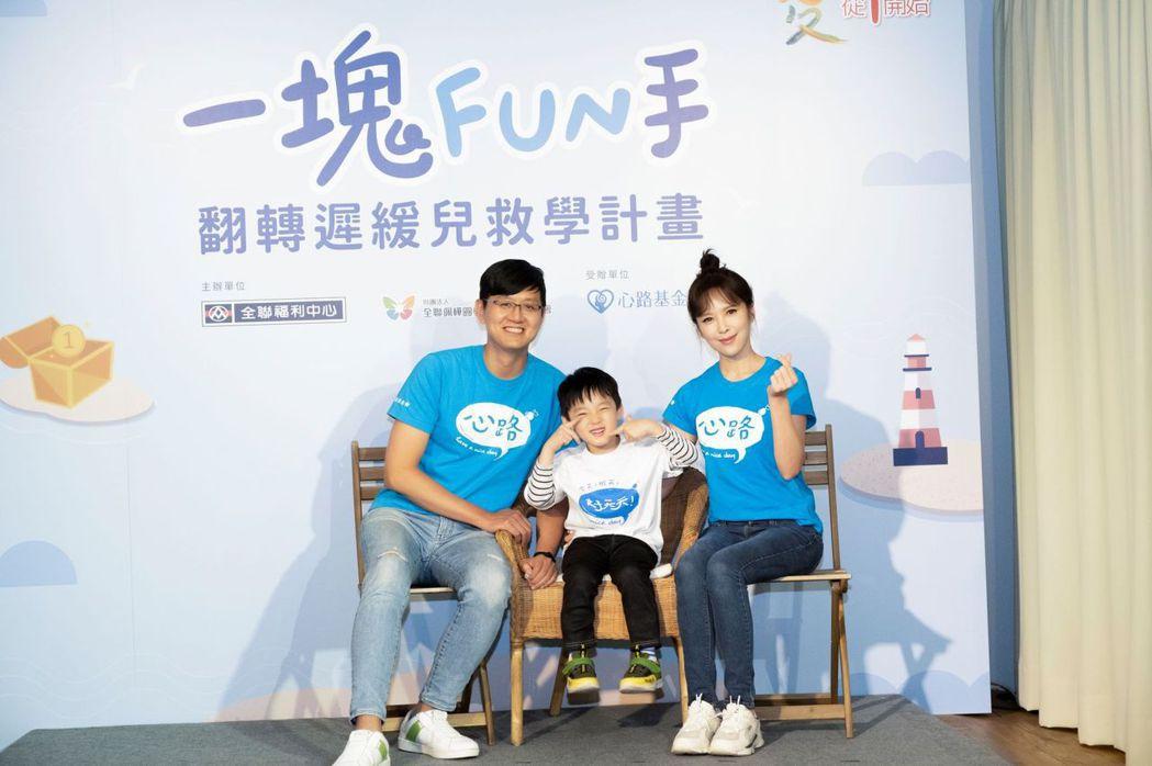 天心出席公益活動擔任愛心大使,現場與心路早療孩童溫馨互動。圗/心路基金會提供