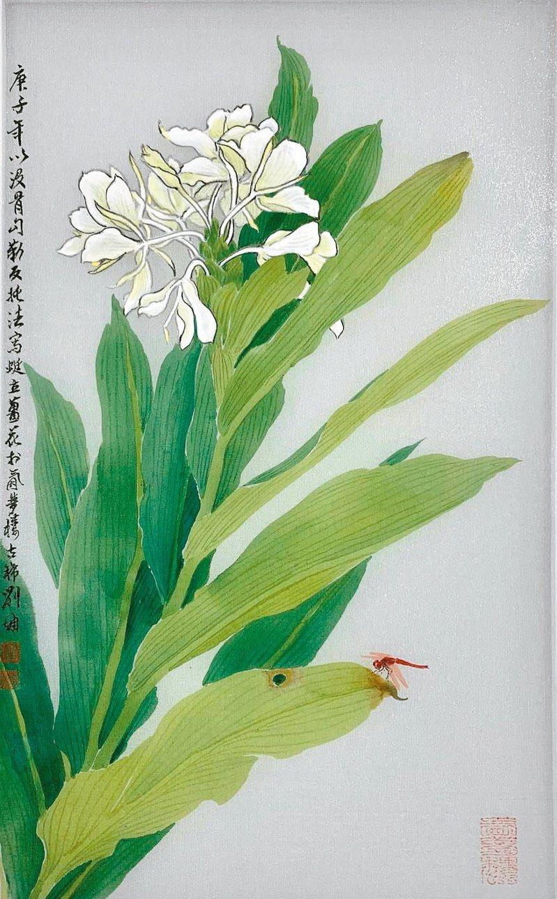 劉墉〈珊瑚碧玉簪(薑花)〉,絹本,2020。圖/劉墉