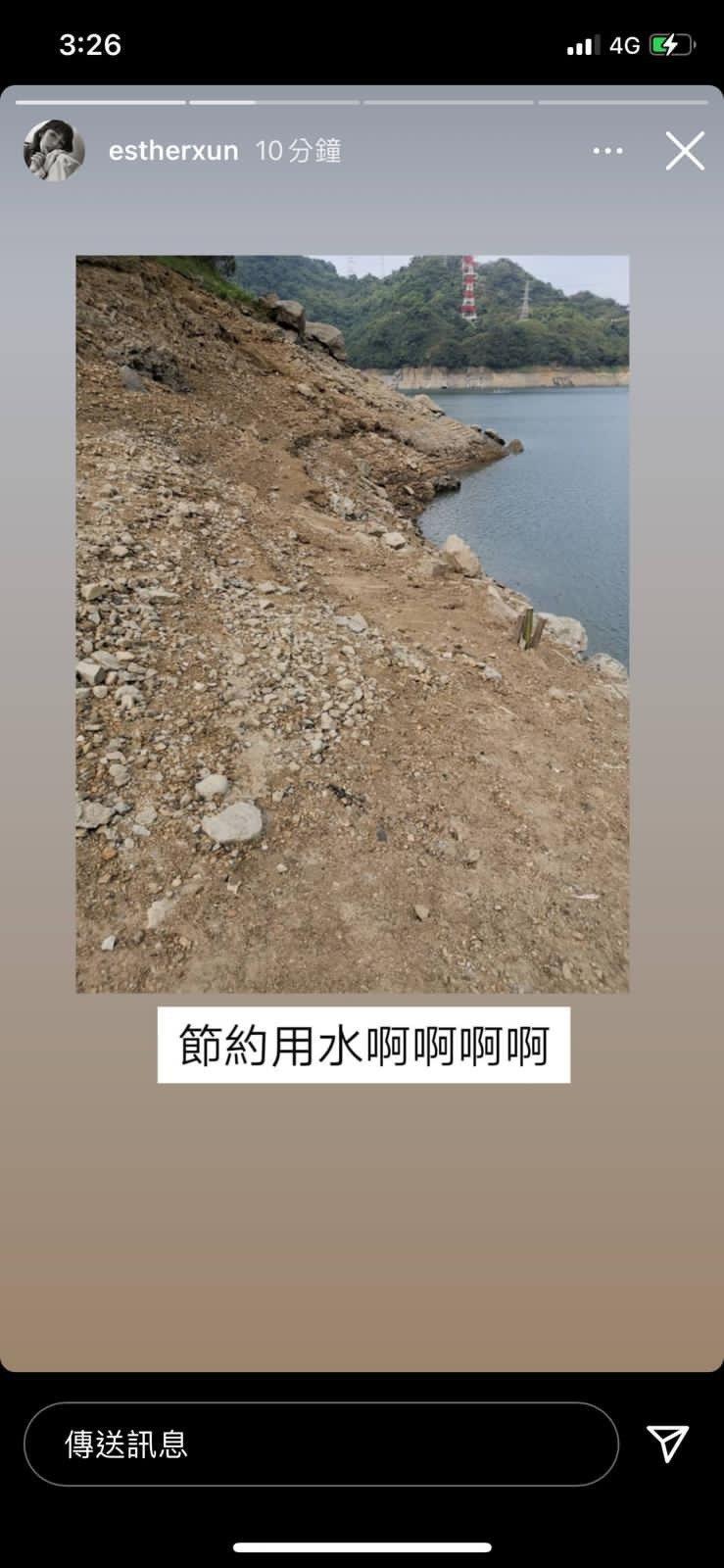 小薰回老家,石門水庫水位低,還要挖路還能到老家仙島。圗/摘自IG
