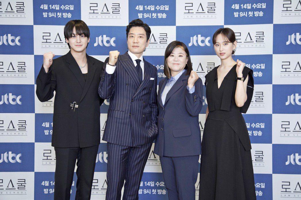 金汎(左起)、金明民、李姃垠和柳惠英今出席「Law School」新戲記者會。圖