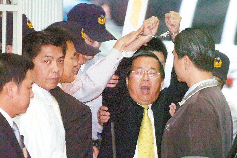 前總統陳水扁涉入國務機要費案,還被爆介入龍潭土地弊案與二次金改弊案,圖為2008年11月11日遭上銬收押。圖/聯合報系資料照片