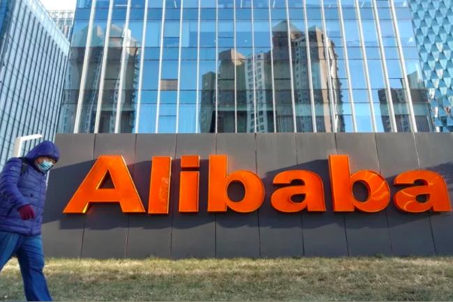 圖為阿里巴巴北京總部。中新社
