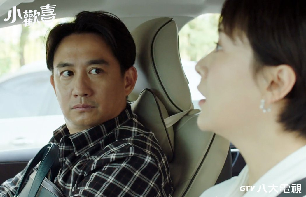 黃磊(左)、海清在「小歡喜」中飾演夫妻,經常為孩子教育問題起爭執。圗/八大電視提...