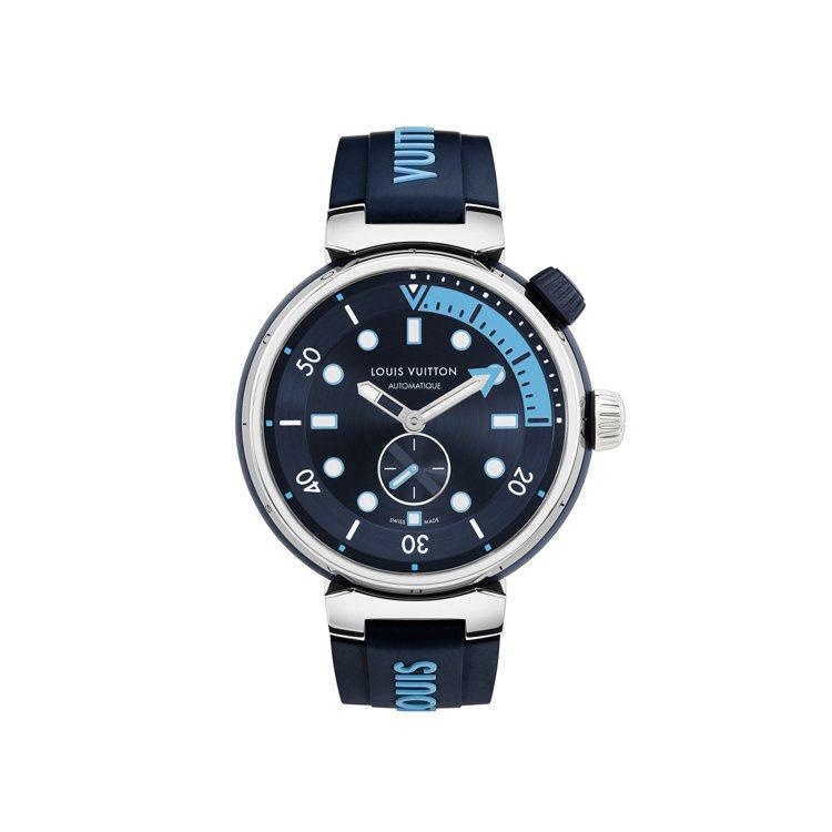 路易威登Tambour Street Diver天際藍腕表,44毫米藍色PVD搭...