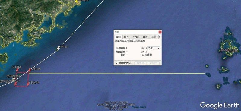 海軍前新江艦長呂禮詩今天研析表示,這項「粵航警0078」操演區域(圖左方型區域)距澎湖貓嶼達194.14公里,「遠得很呢!」且只能射擊傳統火砲。圖/取自呂禮詩臉書
