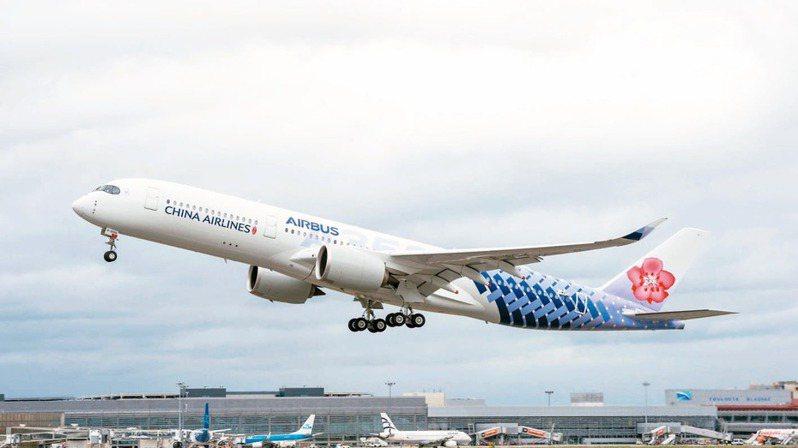 華航、長榮航昨日宣布,5月的航空貨運價格再調漲。(本報系資料庫)