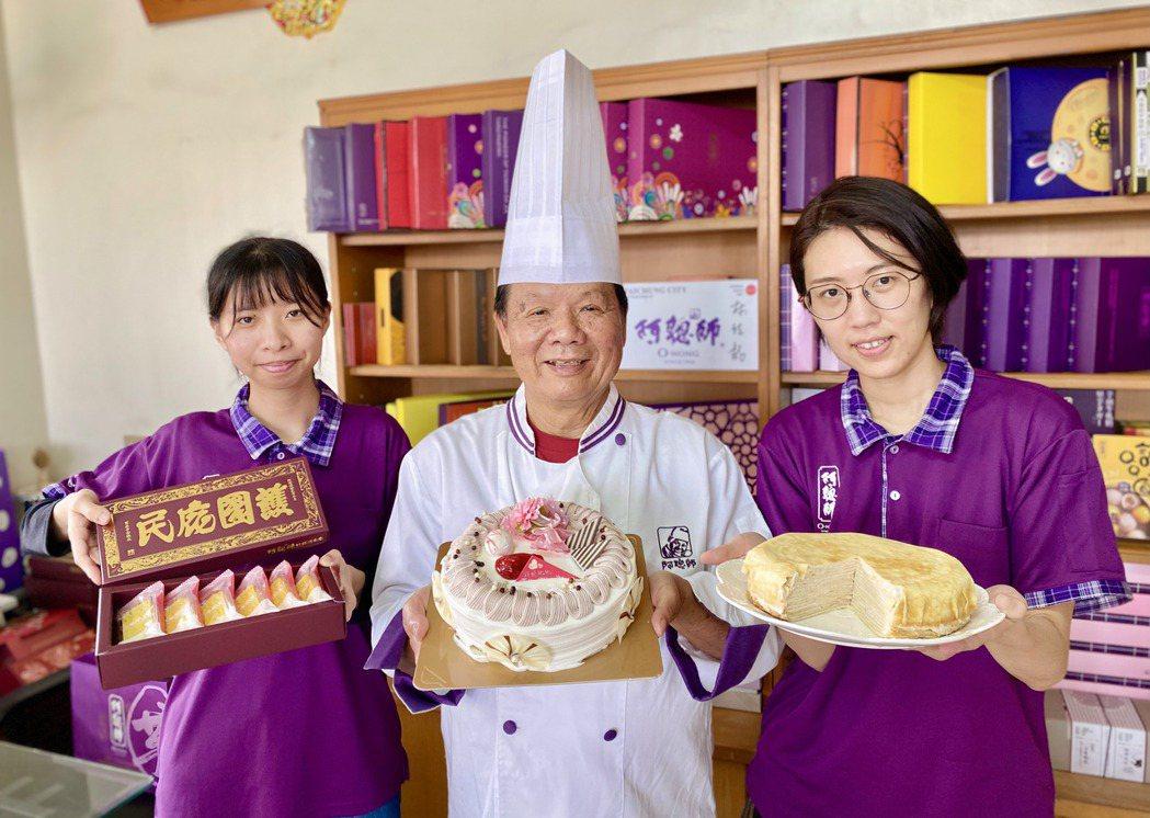 阿聰師(中)今年推出母親節蛋糕、芋泥千層蛋糕及「護國庇民」媽祖平安餅。記者宋健生...