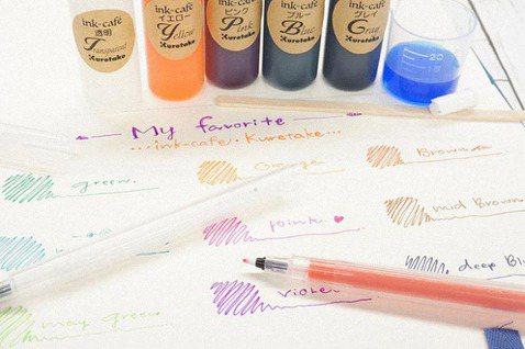 自調墨水的空筆/吳竹。圖/誠品提供