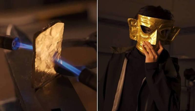陸網友「才疏學淺的才淺」用500克黃金純手工復原三星堆黃金面具。(微博)
