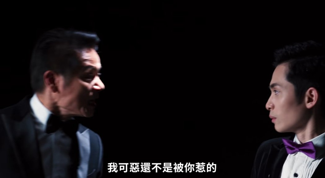 徐乃麟在在預告片中飆罵博恩。 圖/擷自Youtube