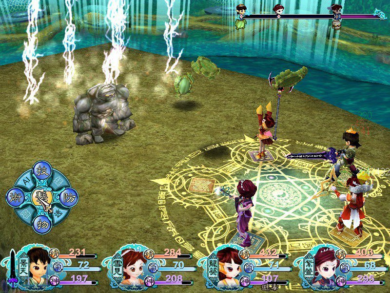 《仙劍奇俠傳3》戰鬥畫面