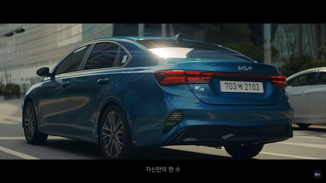 小改款Kia K3。 圖/截自Kia YouTube