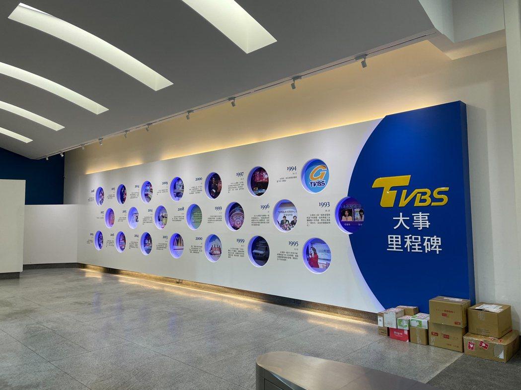 TVBS一樓有一整面歷史里程碑。記者葉君遠/攝影