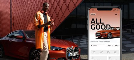 數位潮流引領智慧移動方式 全新My BMW App貼心服務正式上線