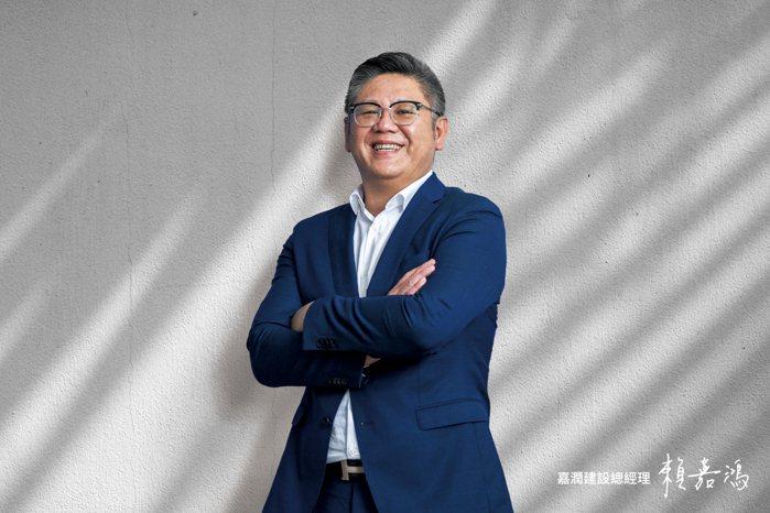 嘉潤建設總經理賴嘉鴻