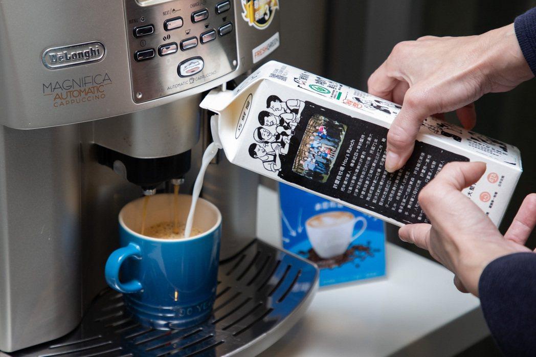 台灣中外製藥提供員工現磨咖啡外,特別使用「鮮乳坊」直送的鮮乳調味,以行動力挺酪農...