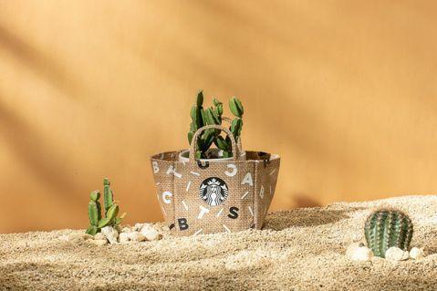 星巴克「Plant Plan飲料集點贈」的植栽袋,讓生活更美好。圖/星巴克提供