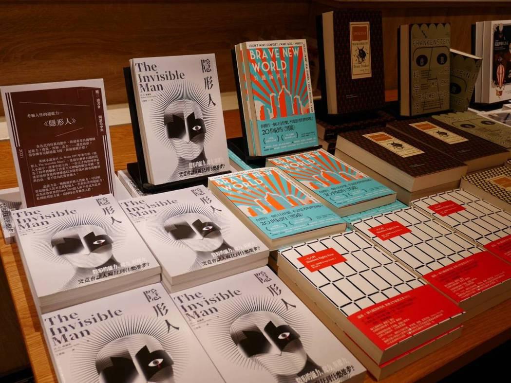 《隱形人》的大膽概念,影響了無數文學與影視作品。圖/中央書局提供