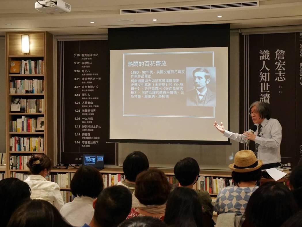 詹宏志表示:「科幻小說跟時間有很大的關係,人們先活到過去,再去到另一個未來,這是...