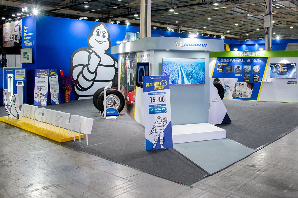 身為全球輪胎業領導品牌的米其林投入商用車博覽會,並領先市場導入「五大科技」以及發...