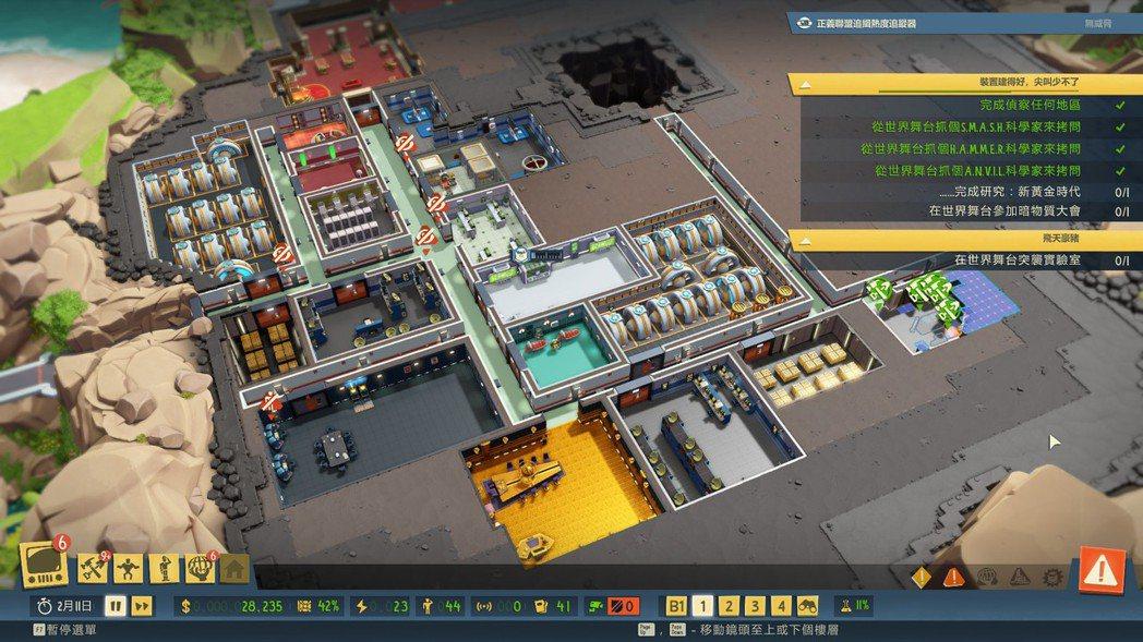 本作基本上還是以基地建設的玩法為主。