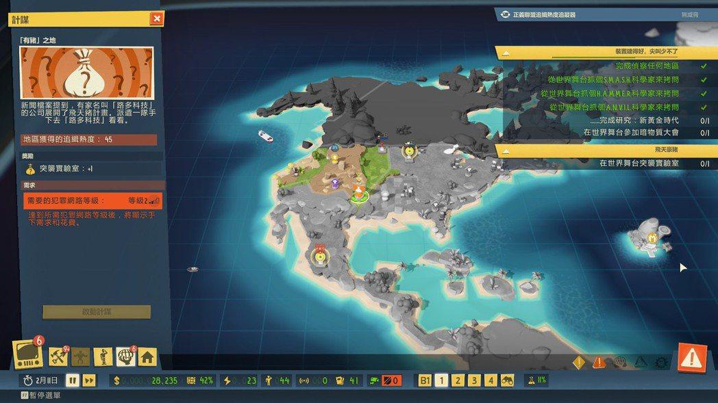 玩家需要在世界地圖中解任務獲取金錢及資源,不過不少任務的所費時間都非常長。
