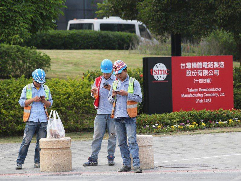 圖為南科台積電14B廠。記者劉學聖/攝影
