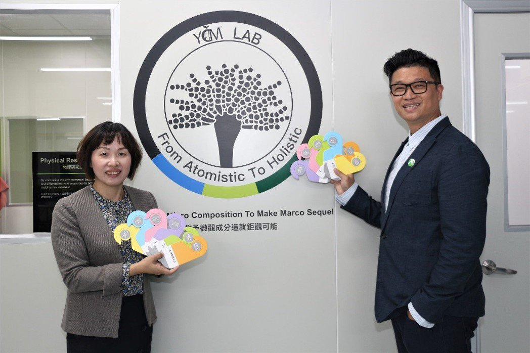 在優克美創辦人陳冠杰(右)與陳裕華兩夫妻開創下,讓優克美實驗室獲得ISO認證,是...