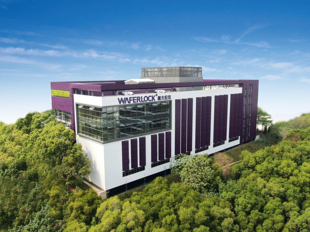 榮獲LEED美國綠建築白金級認證的維夫拉克中科新廠。  維夫拉克/提供