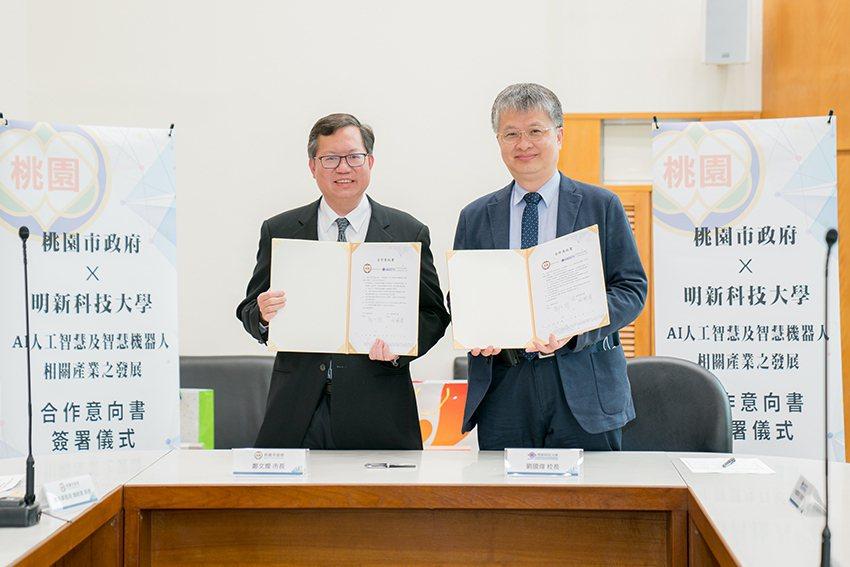 明新科大與桃園市府簽署MOU合作,由市長鄭文燦(左)、校長劉國偉代表雙方簽署MO...