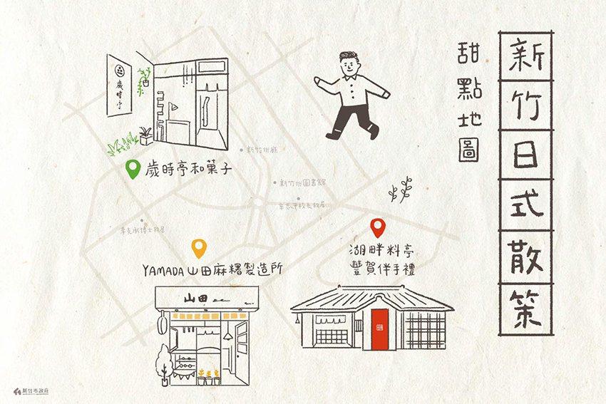 跟著小智市長走訪隱藏在巷弄中的新竹日式甜點。 照片來源:林智堅市長臉書