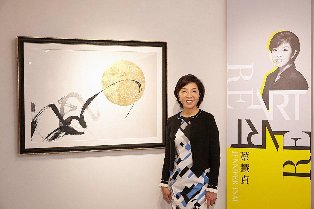 藝術家蔡慧貞。