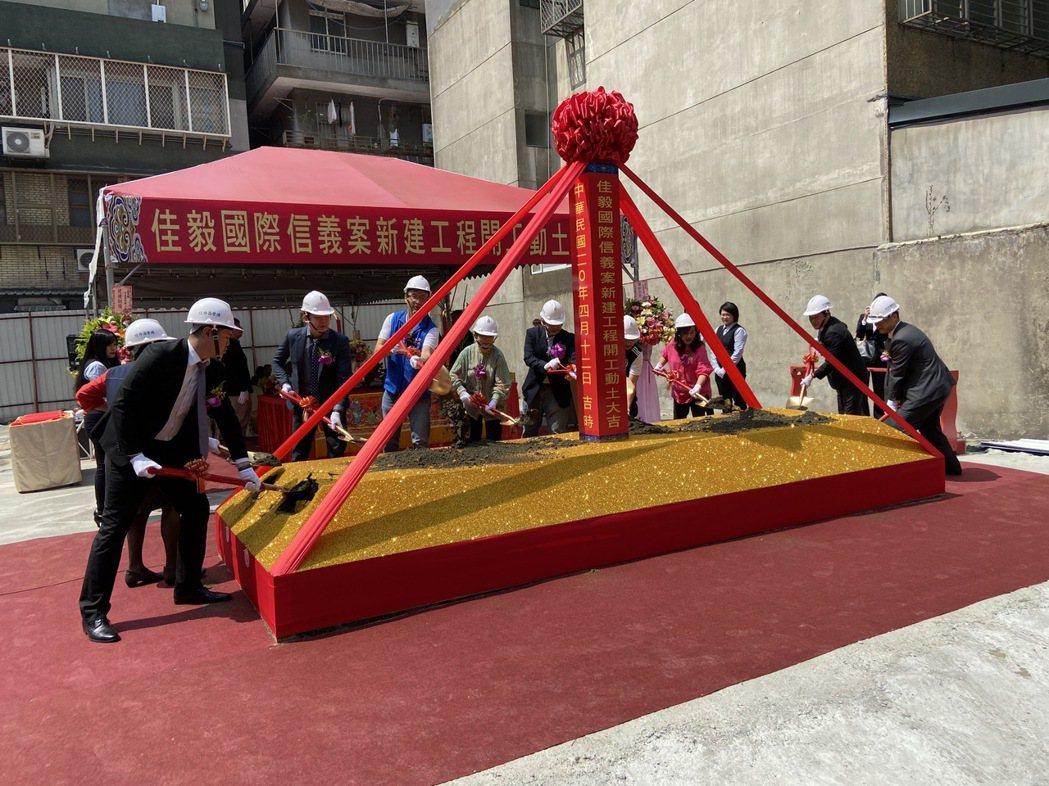 由安信建經「全案管理」代建的危老個案,位於台北市中正區信義路二段,緊鄰東門市場,...