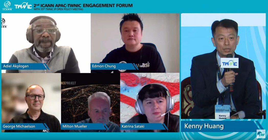 ICANN 及 TWNIC 於今天共同舉辦 ICANN APAC-TWNIC E...