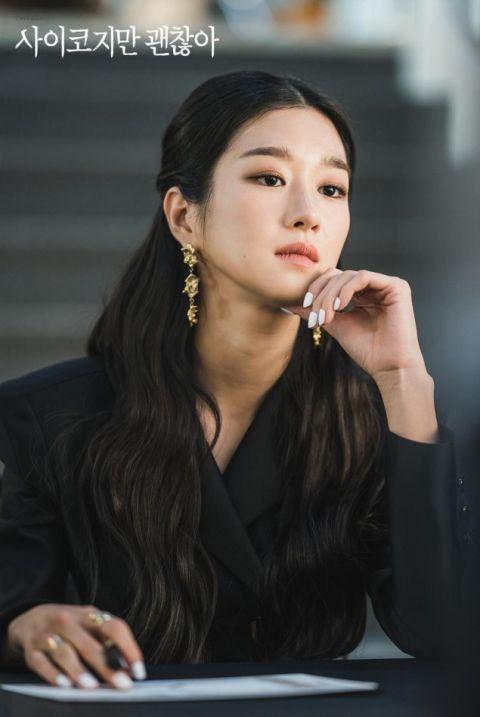徐睿知。圖/摘自tvN