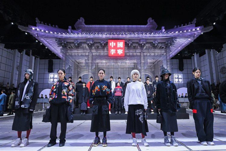 李寧的時裝大秀無論是秀場佈置還是設計都滿溢著中國元素。圖/LI-NING提供