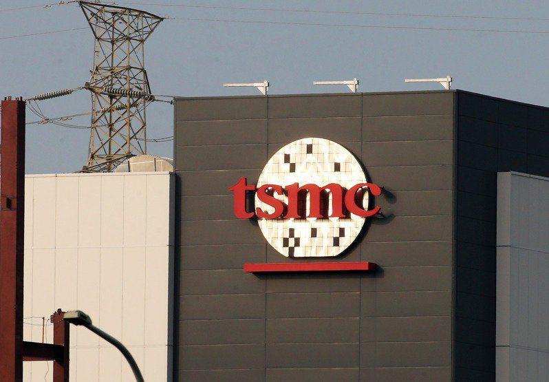 位於台南的台積電南科晶圓14B-P7廠昨天中午傳出停電,業界預估台積電有3萬片晶...