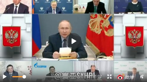 馬雲(左下)參加俄羅斯總統普亭主持的俄羅斯地理會議,全程兩小時,未曾發言。(新浪...